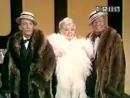Bing Crosby, Alice Faye, Phil Harris Hollywood Palace Medley