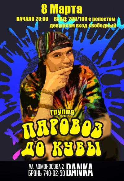 Сережа Шиподько