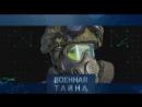 Осторожно, химическая атака! Зачем НАТОвцы начали переоснащать химические войска? Зачем современному десантнику противогаз, и