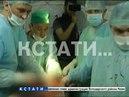 Тяжело в учении, легко в бою - военные хирурги сначала ранят свиней, а затем зашивают