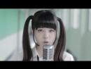 Luna Haruna Ai Wo Utae
