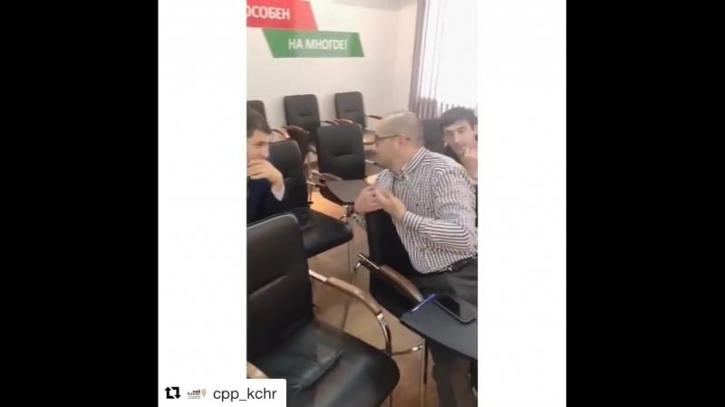 Repost @ cpp_kchr with 📚 Мы тоже учимся 📚 ✨2️⃣ августа 2️⃣0️⃣1️⃣8️⃣ сотрудники Центра поддержки предпринимательства Карачаево-Ч