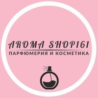 aroma_shop_161