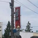 Армен Ераносян фото #8
