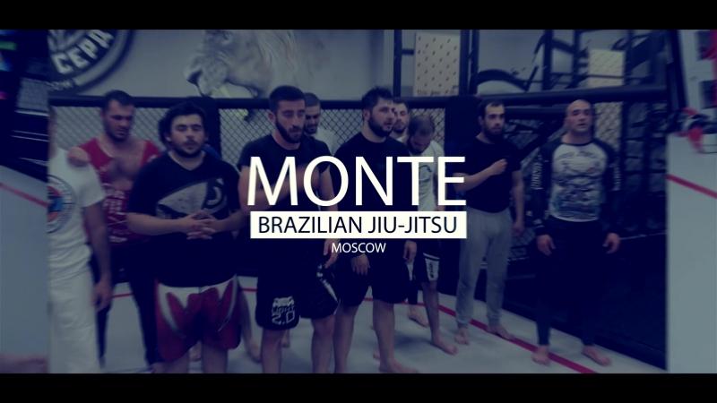 Монте БЖЖ