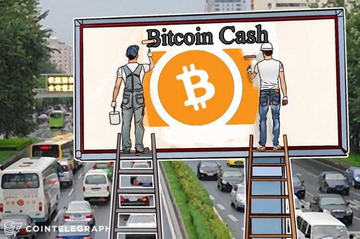 Rm8X2H6jdUA Bitcoin Investment Trust продаст монеты Bitcoin Cash почти на $60 млн.