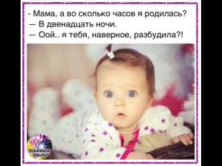 doc137343663_476316827-2.mp4