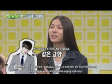 RUS SUB02.08.17 Revelation of Jang Moonbok and Vs Connection @ Video Star