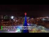 Телеканал Russia Today назвал пермский ледовый городок самым большим в России