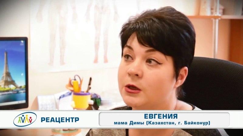 РЕА ЦЕНТР Оренбург