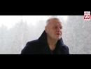 Стих Маруси Привольной Я тебя, кстати, любил... в исполнении Виктора Корженевского