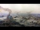 Музей панорама Сталинградской битвы
