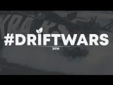 #DRIFTWARS 2018 - Крупнейший чемпионат по дрифту Уральского сезона!
