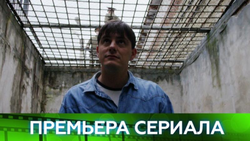 Последняя статья журналиста -новый трейлер с Дмитрием Паламарчуком
