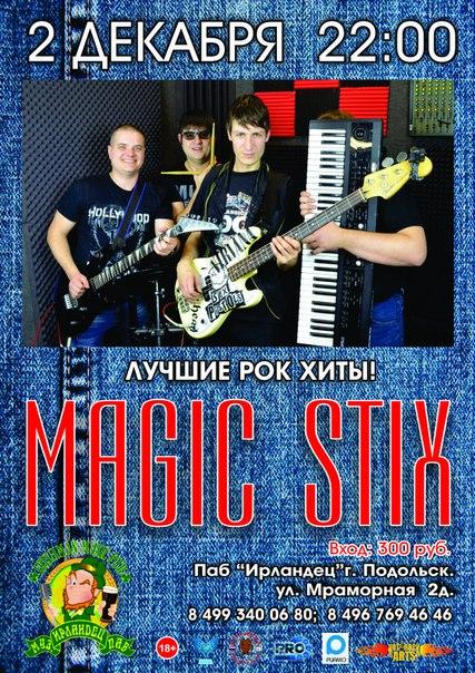vk.com/magicstix0212