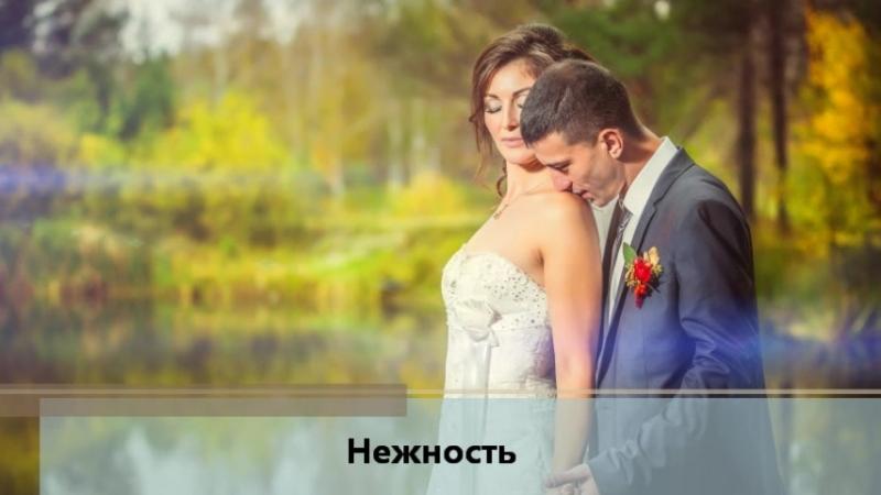 Свадьбы с Екатериной Фоминых.