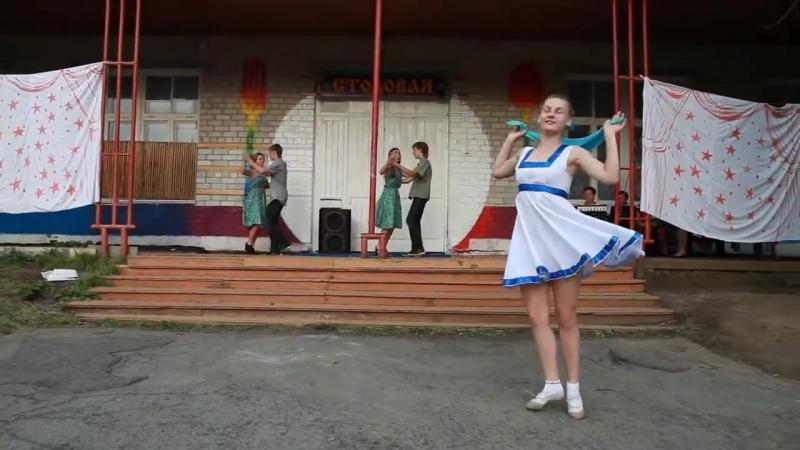 девушка танцует под синенький цветочек и светит бельё.