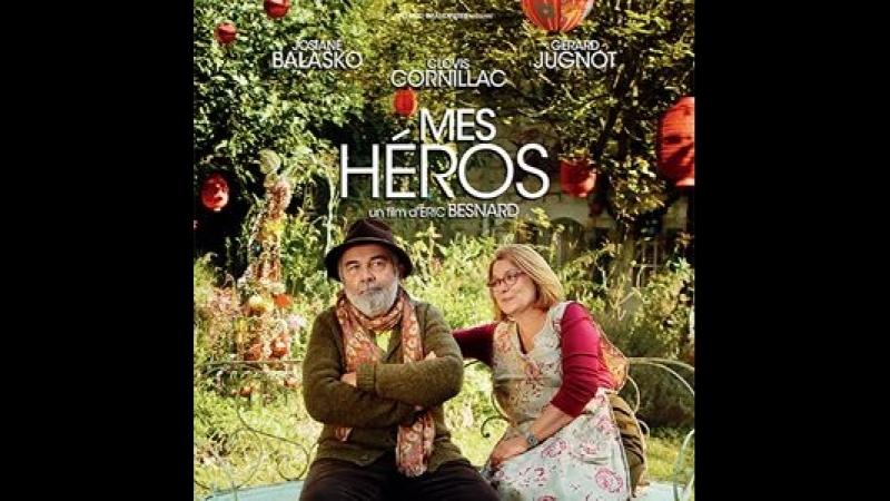 Мои герои/ Mes héros (2012) Франция