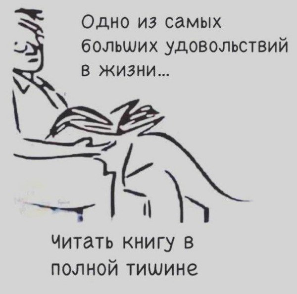 https://pp.userapi.com/c834104/v834104500/1a7af5/Xnt_SloTWzc.jpg