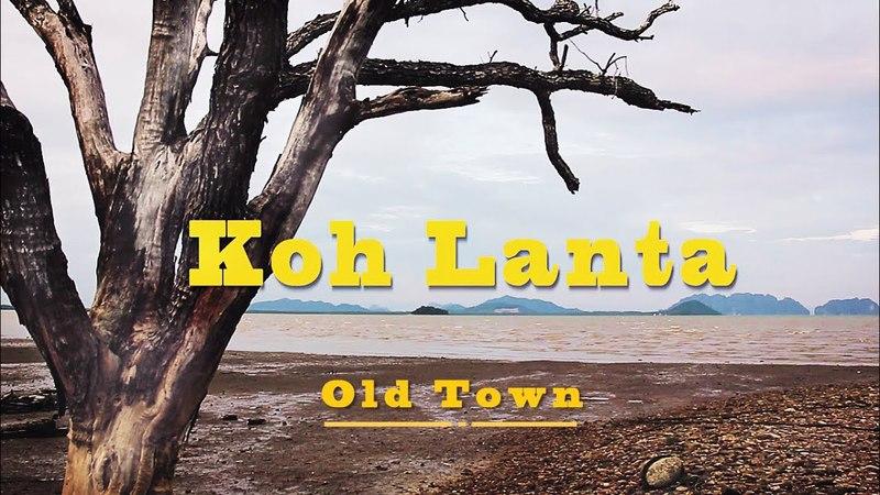 Koh Lanta. Old Town.