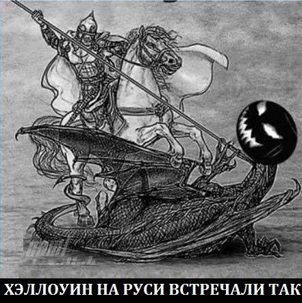 https://pp.userapi.com/c834104/v834104502/d843/WFhzr6a_qyo.jpg