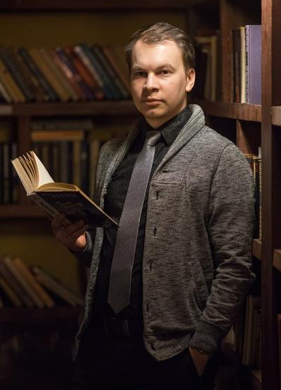 Илья Дегтярёв