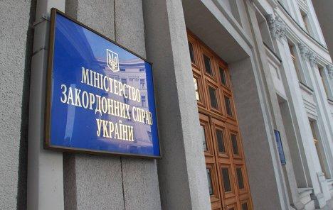 МИД Украины вызвал посла в Сербии
