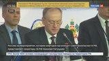 Новости на «Россия 24»  •  Путин: применение военной силы в обход ООН играет на руку террористам