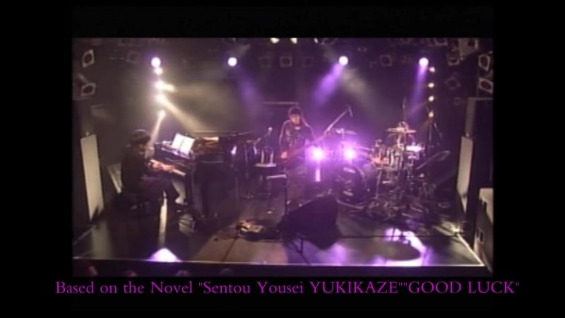 YUKIKAZE OP -Thunder You Poison Viper-