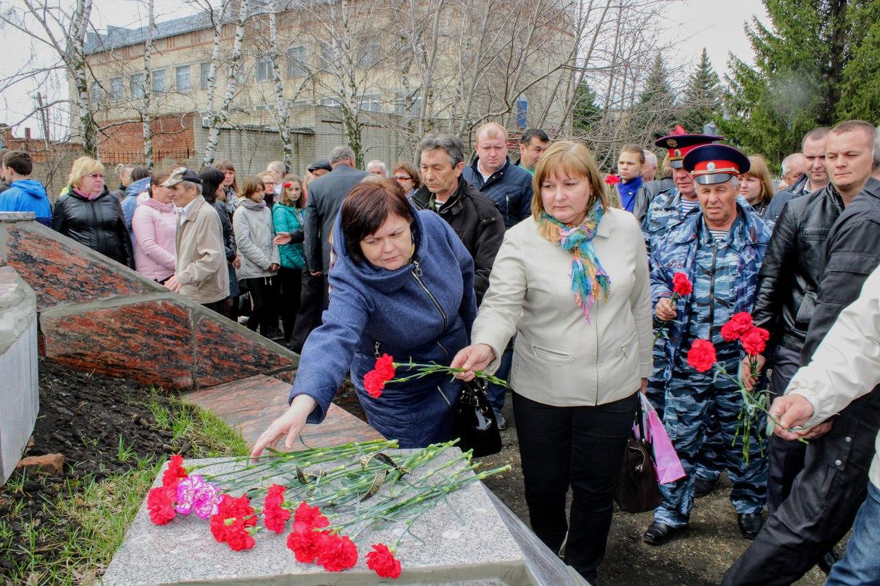 В Красноармейске почтили память погибших в радиационных авариях и катастрофах
