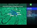 Перекрытия в Москве в связи с парадом Победы
