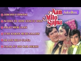 Aan Milo Sajna (1970) _ Full Video Songs _ Asha Parekh, Rajesh Khannа