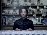 Depeche Mode. Barrel of a gun. 1997.