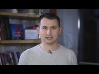 Михаил Дашкиев приглашает на бесплатный вебинар