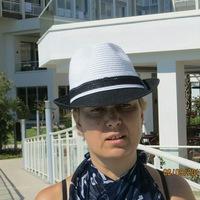Светлана Ерагина