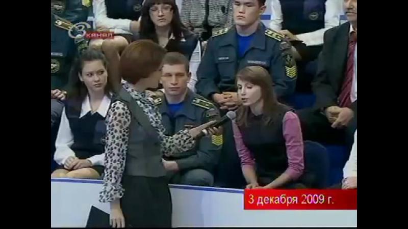 Razgovor_Vladimira_Putina_s_narodom