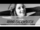 """Актриса Анна Чернович (""""Отель Элеон"""", """"Нелюбовь"""")"""