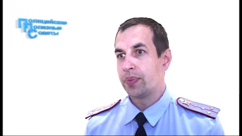 ГИБДД Комм А Корякин Полицейские полезные советы
