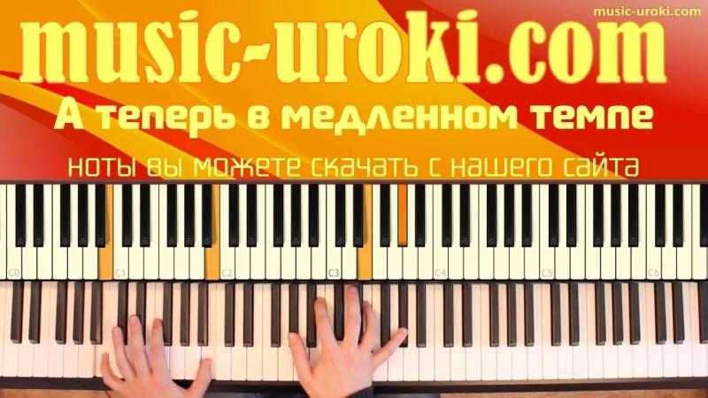 Бетховен Лунная соната _ Beethoven Moonlight (piano cover tutorial ноты)