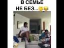 Мама прости меня за это)😂
