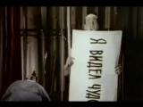 Браво &amp Роберт Ленц - Это за окном рассвет (1995)