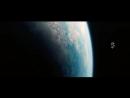 Стих Интерстеллар (Interstellar) Не уходи смиренно в сумрак вечной тьмы. (RUS)