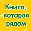 """Питер Пэн"" - мой любимый магазин"
