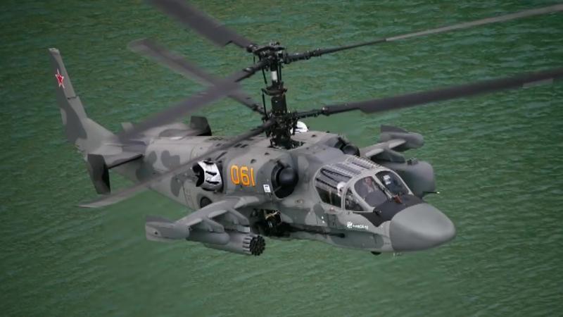 Ka-52 Аллигатор