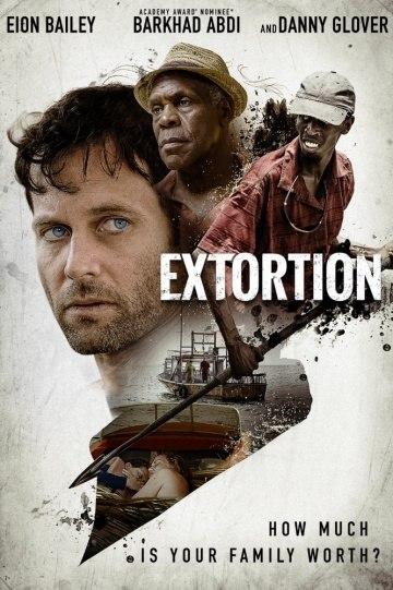 Вымогательство (Extortion) 2017