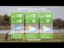 Прогноз погоды 27 29 апреля