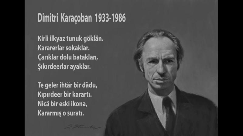 Dimitri Karaçobannın (1933-1986) kendi sesindän şiiri