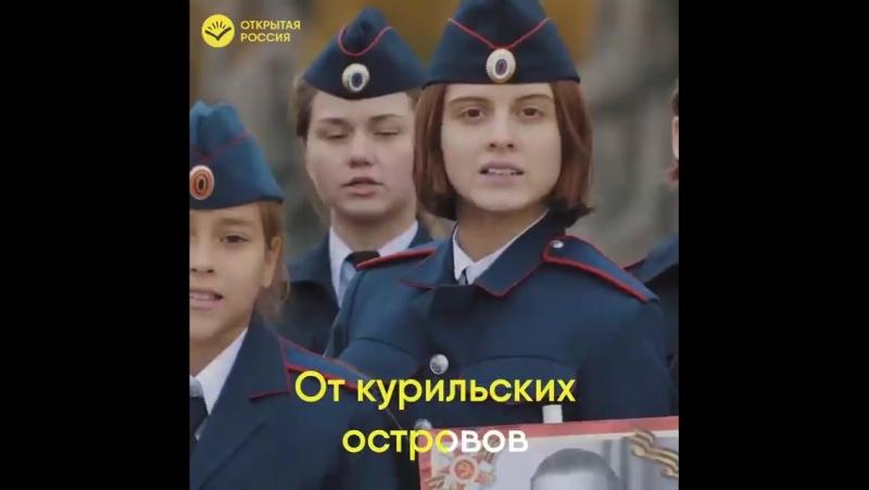 МОЛОДЫЕ ПАТРИОТЫ РОССИИ
