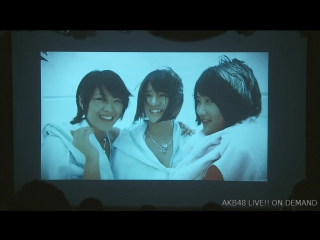 AKB48 171102 9th Gen Anniversary LIVE 1830 Part.02
