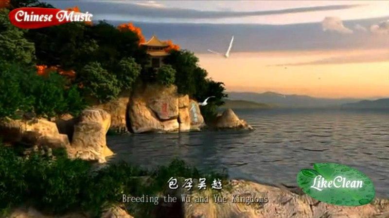 [CNM] Instrumental Melody (太湖美) Beautiful Tai Lake